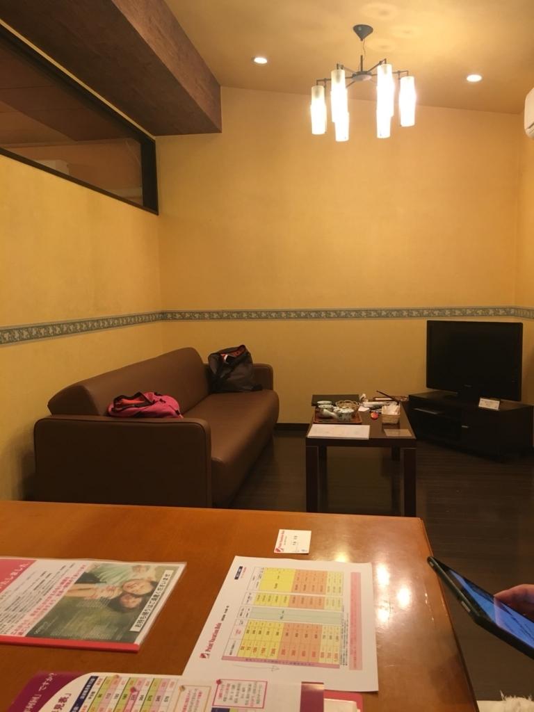 ポイントバケーション軽井沢 リロバケーションズ宿泊体験 感想 室内写真