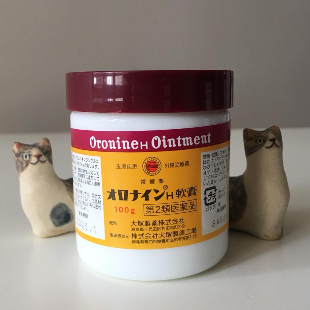 昭和レトロなパッケージのコスメ|オロナインH軟膏大瓶100g