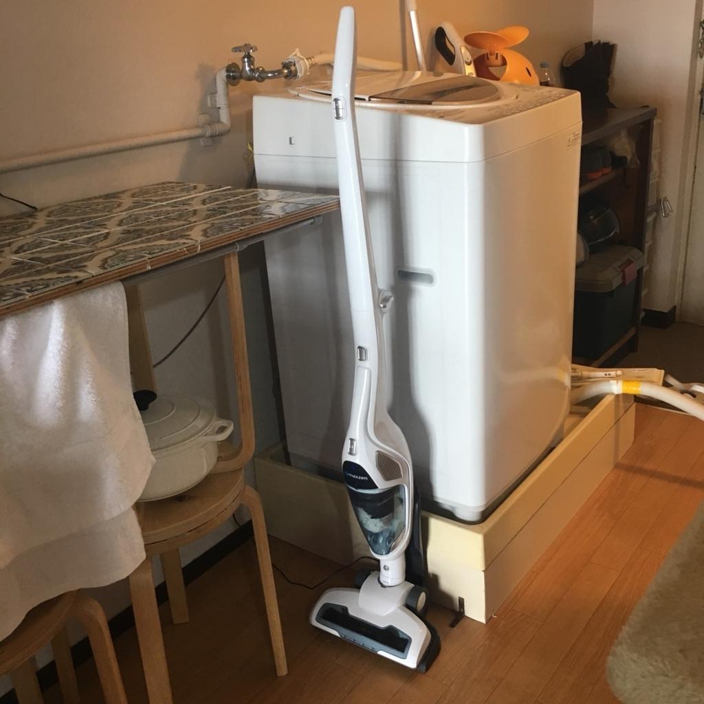 ジェネリック家電 maxzen コードレス掃除機