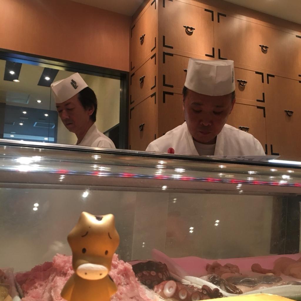 魚がし日本一 ハマサイト