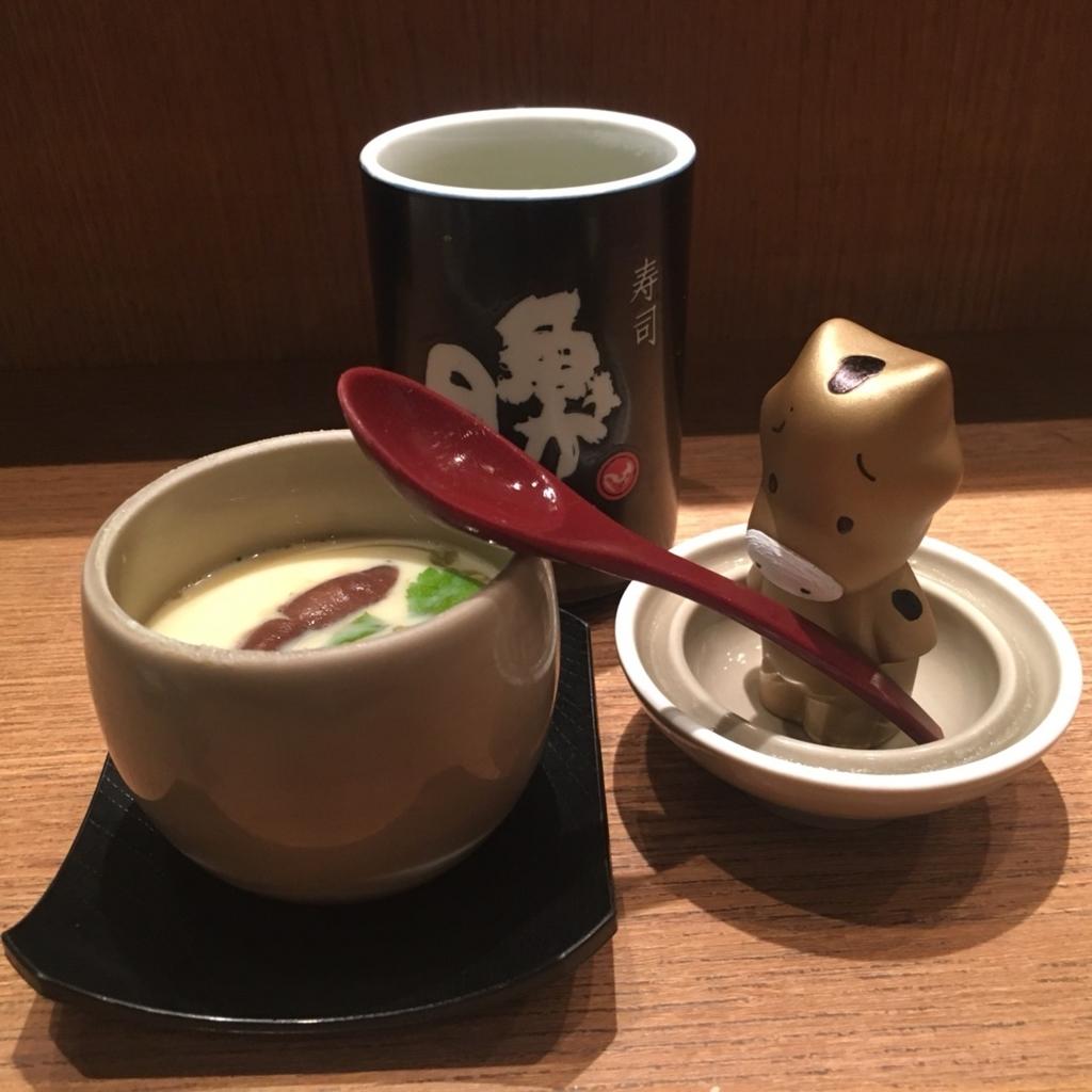 魚がし日本一 ハマサイト 茶わん蒸し