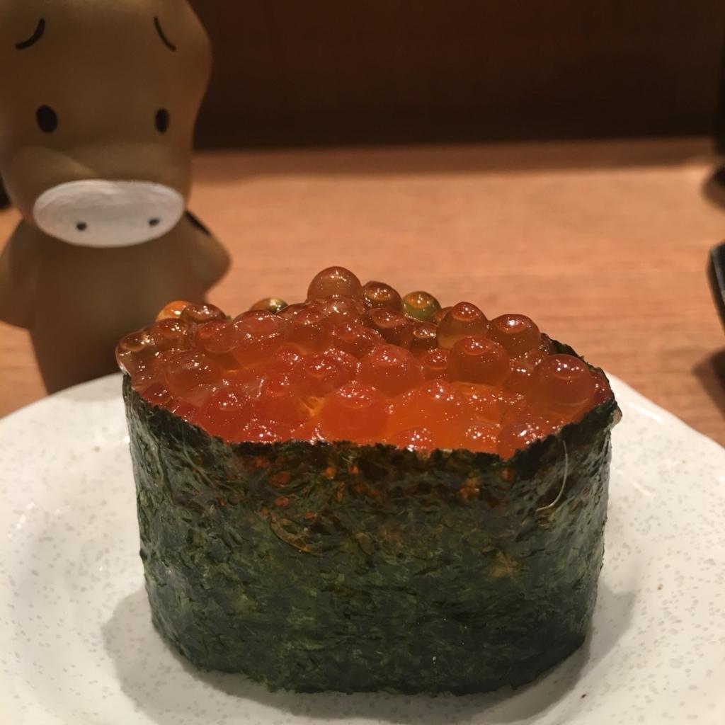 魚がし日本一 ハマサイト いくら