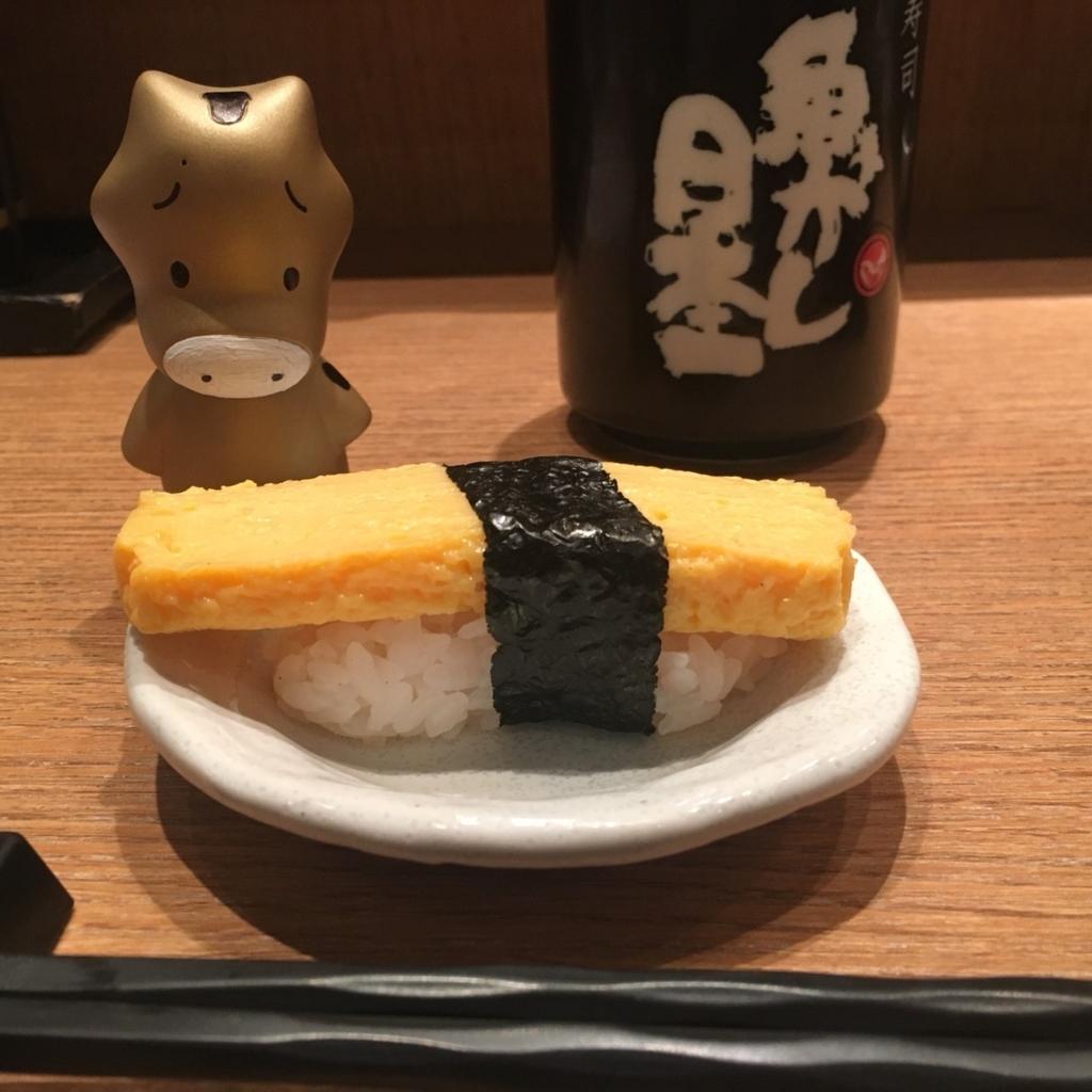 魚がし日本一 ハマサイト たまご