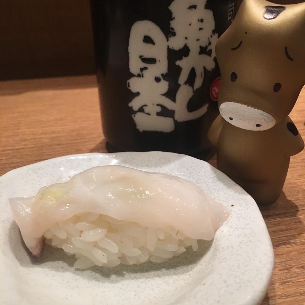 魚がし日本一 ハマサイト 生たこ