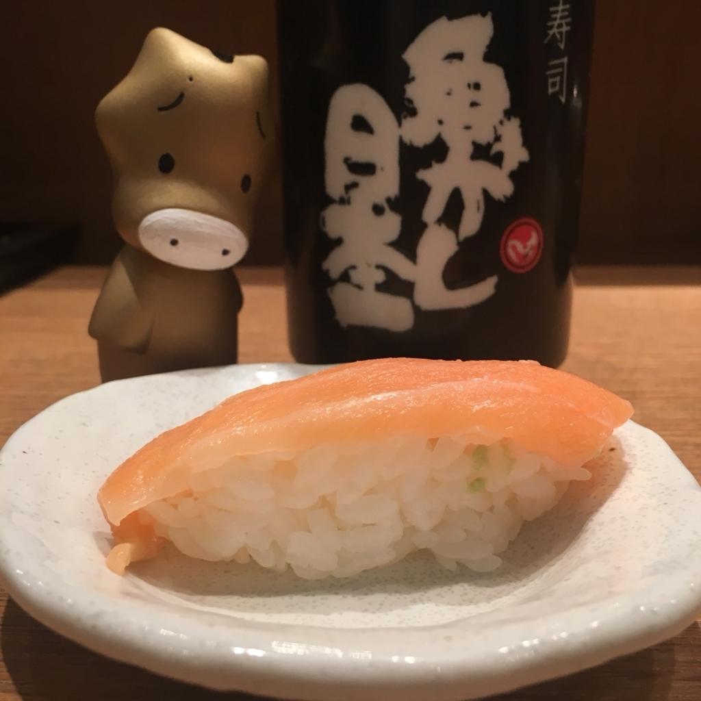 魚がし日本一 ハマサイト サーモン