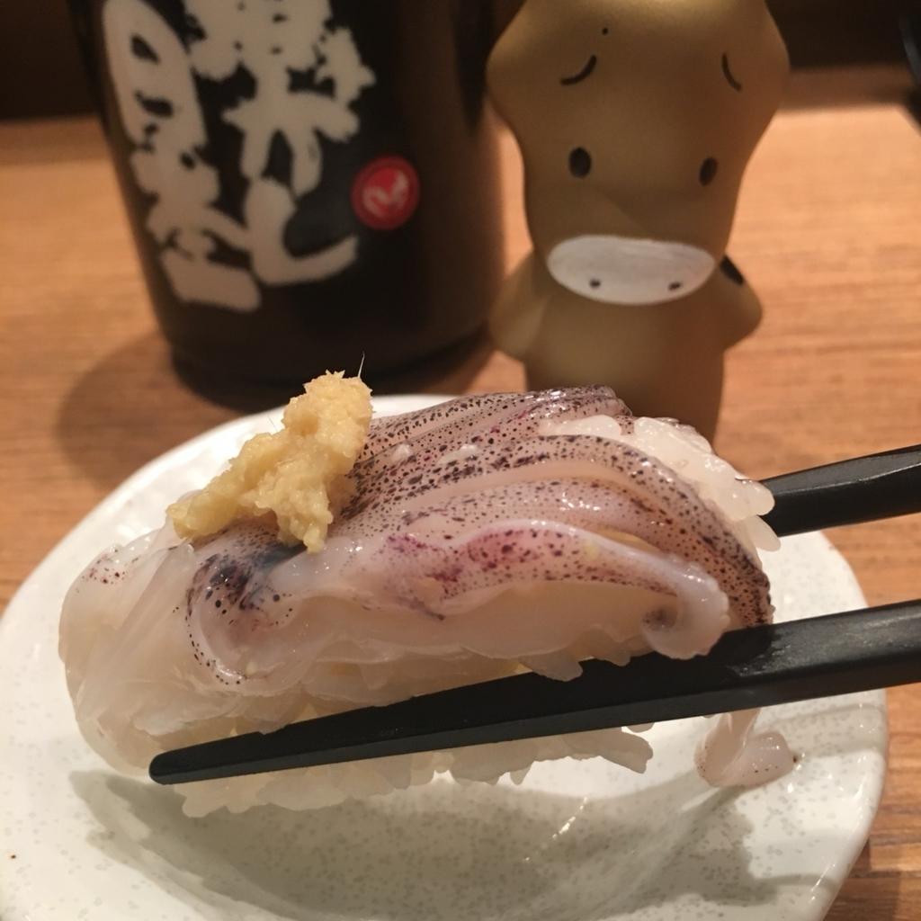 魚がし日本一 ハマサイト いかげそ