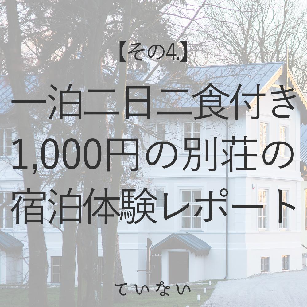 f:id:jikobukken:20180627215815j:plain