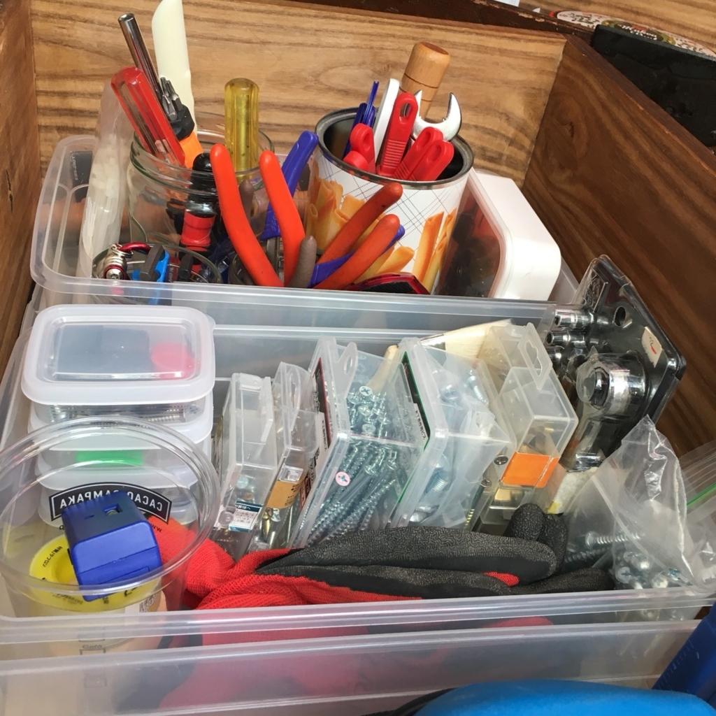 整理収納アドバイザー2級の私が、ぐちゃぐちゃの引き出しを整理するよ