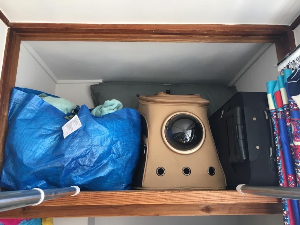 【WEB内覧会 押入れ】押入れはダイソーグッズでdiyしてオープン収納に 天袋 見せる収納 客布団 ペットキャリー キャリーバッグ