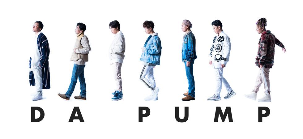 【DA PUMP歴史編】ダパンプの全シングル29曲のPVを一挙公開(3)