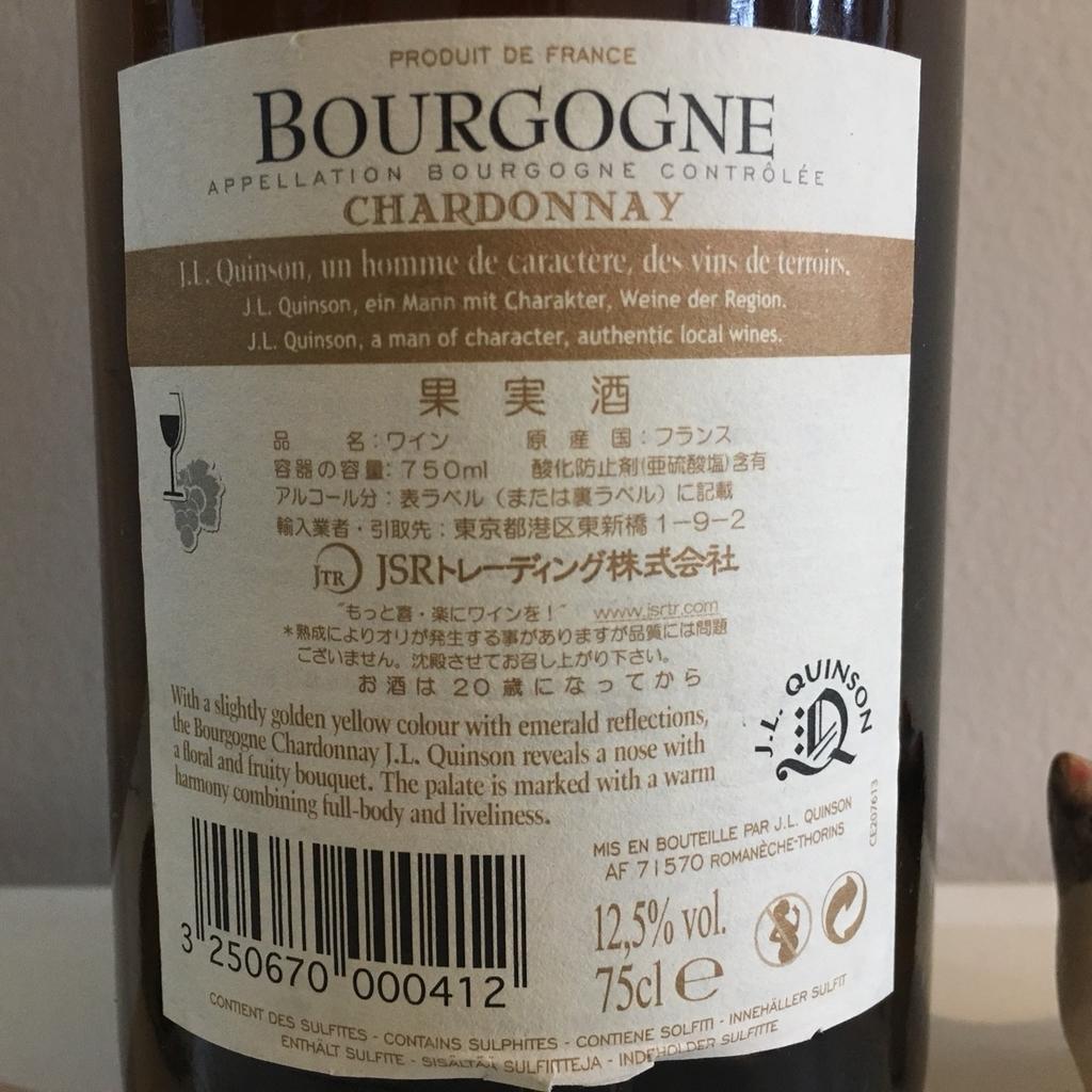 白ワインが茶色いけど飲んでいいの?状態の悪いワインを確かめる方法