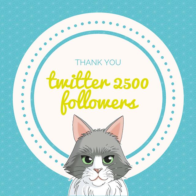 Twitterフォロワー2500人感謝企画「固定ツイート欄で広告できる権利」プレゼント