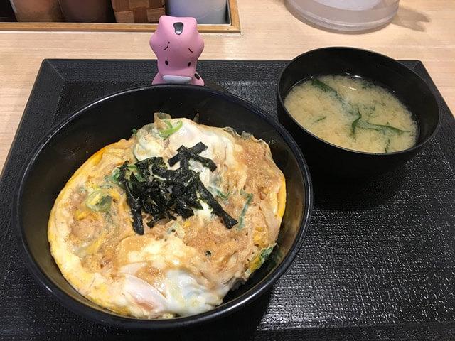 松乃屋「玉子丼」290円