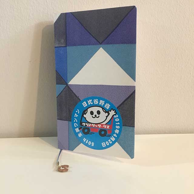 【2019年度手帳をカスタム】リメイクでかわいいオリジナル手帳を作る裏技
