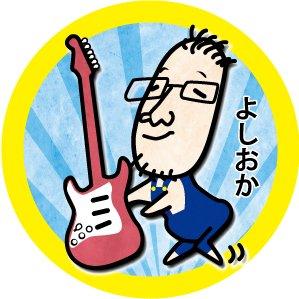 局所性ジストニアをきっかけに右利きなのにレフティギタリストに。インビンシブル吉岡さんインタビュー