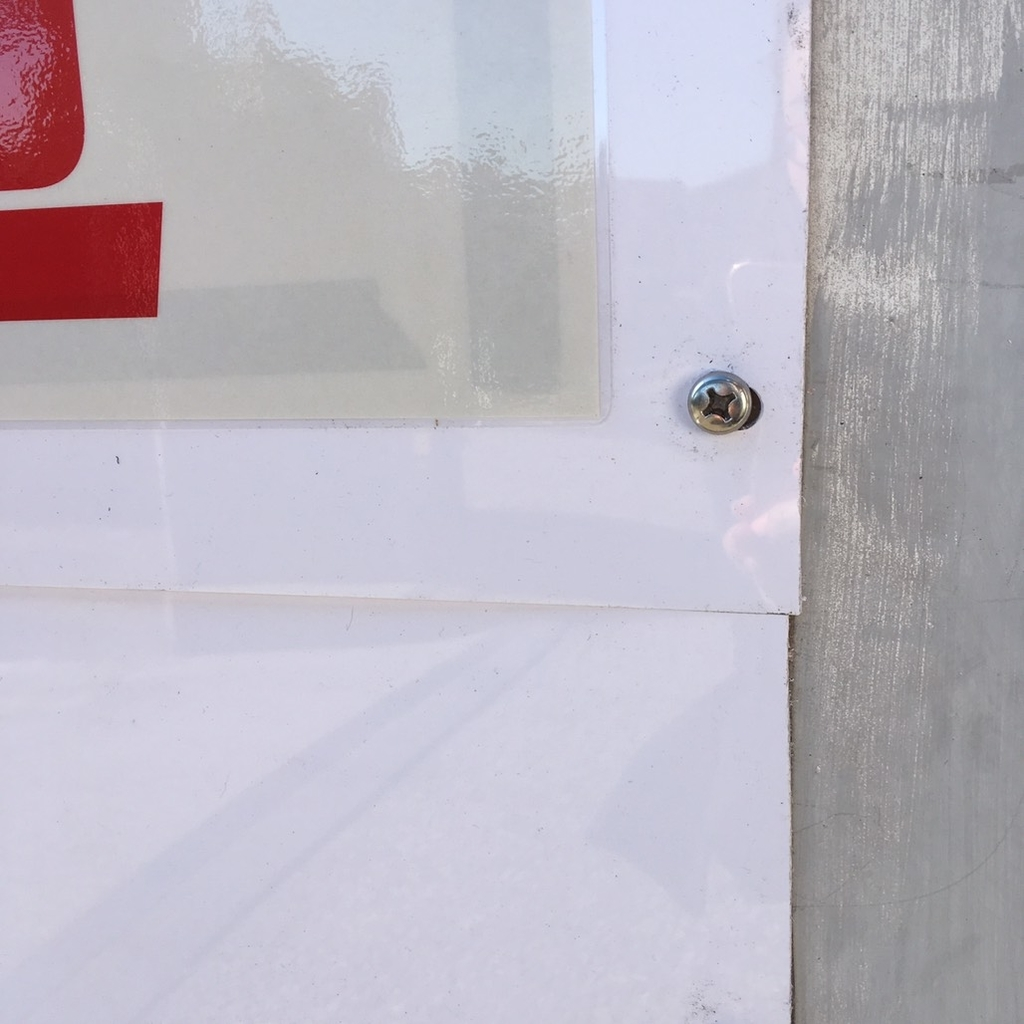 小池百合子のバンクシー作品保管で防潮扉がアクリル板に!都民の安全より芸術が大事?