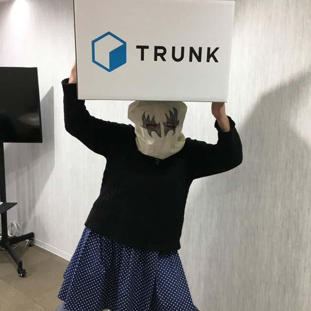 宅配収納サービスTRUNK(トランク)を断捨離に使う方法