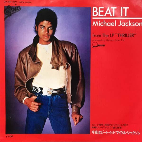 マイケル・ジャクソン「ビート・イット」のミュージックビデオパロディー&オマージュまとめ