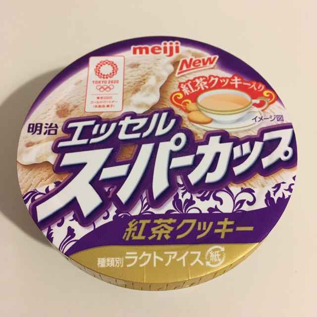 明治エッセルスーパーカップ「紅茶クッキー」は2019年冬季の期間限定商品!?