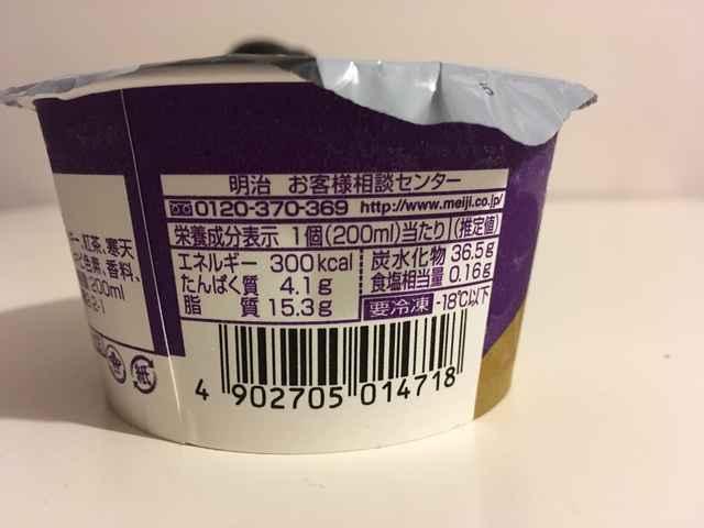 明治エッセルスーパーカップ「紅茶クッキー」の内容量とカロリーは?