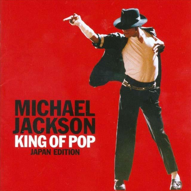 マイケル・ジャクソンのミュージックビデオパロディー&オマージュまとめ