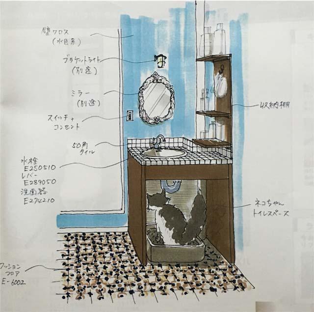 造作洗面台案 50平米中古マンションをワンルームにセルフリノベーション【ビフォー編】