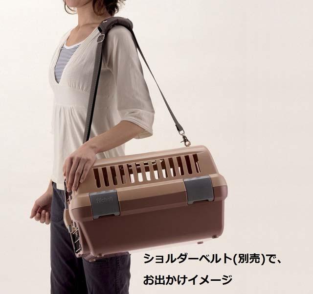 犬猫用キャリーバッグ|ハードタイプはリッチェル!お手頃価格で頑丈な日本製