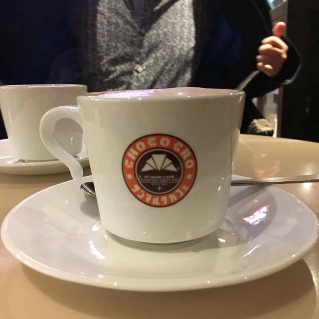 【まだ間に合う】2019年サンマルクの福袋はドリンク6杯で1080円