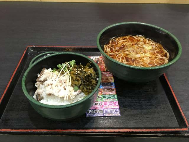ゆで太郎「おろし焼きさばめしセット」360円
