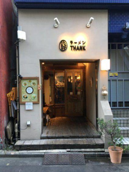 浜松町大門エリアの隠れた名店「ラーメンTHANK(サンク)」小さなお店はいつも大繁盛
