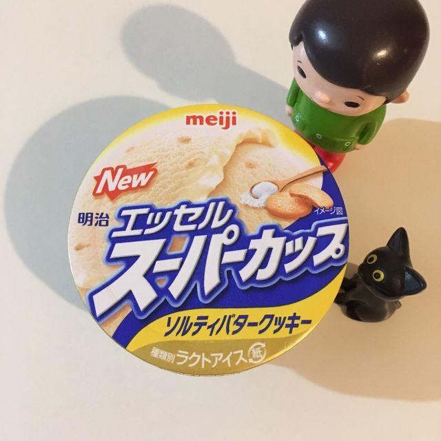 ソルティバタークッキー食レポ|スーパーカップ新商品またもや大当たり!!