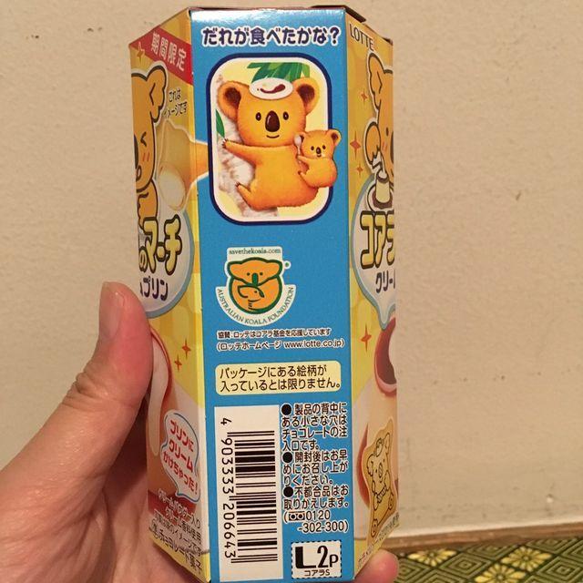 コアラのマーチ「クリームプリン」味の箱の情報のとっちらかり具合がすごい