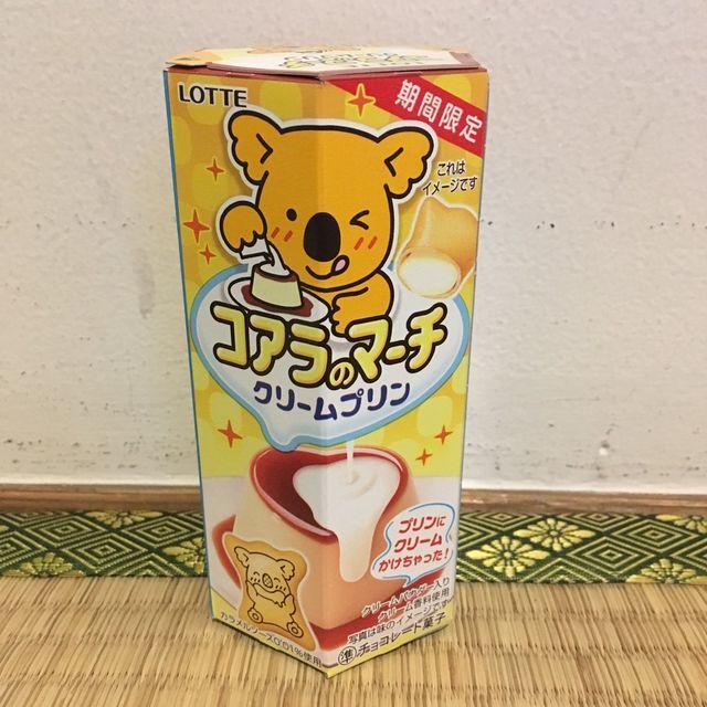 3月26日発売開始、コアラのマーチ春夏限定商品「クリームプリン」味がおいしい。優しい甘さのカスタードがコアラビスケットの中に!