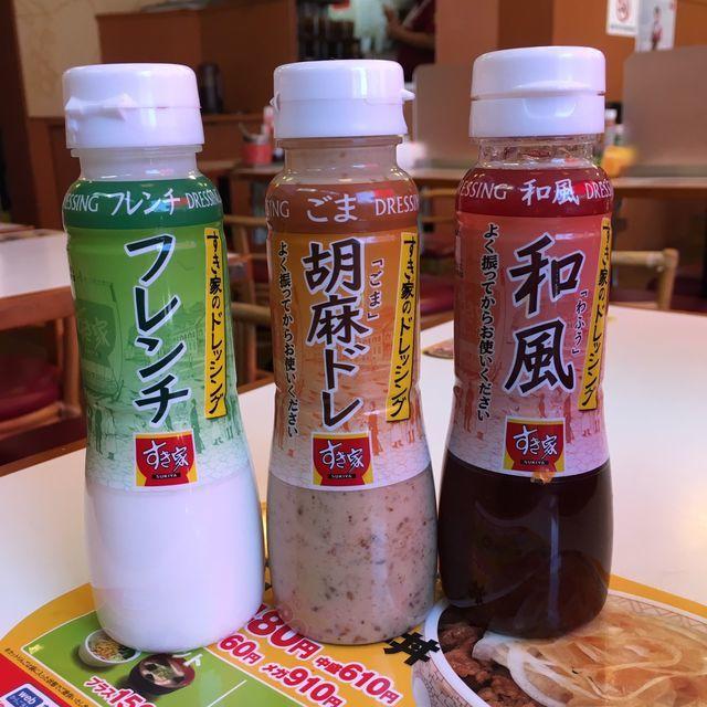 「豚生姜焼き朝食」すき家のドレッシングの出番がやっときた!