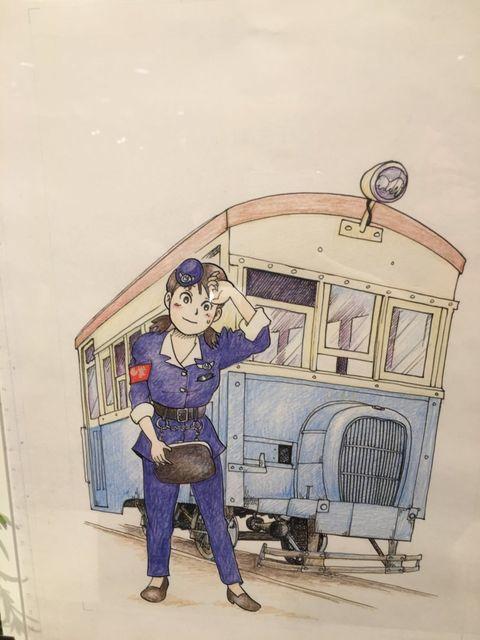 池田邦彦先生原画