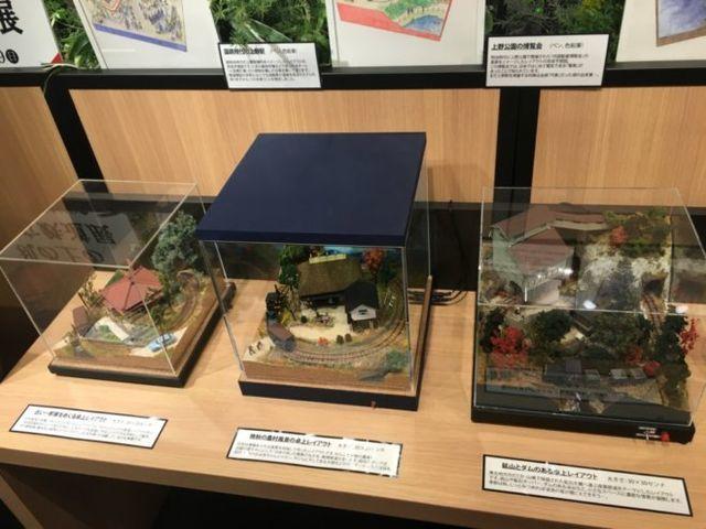 鉄道マンガ家、池田邦彦先生のサイン会に行った時の写真