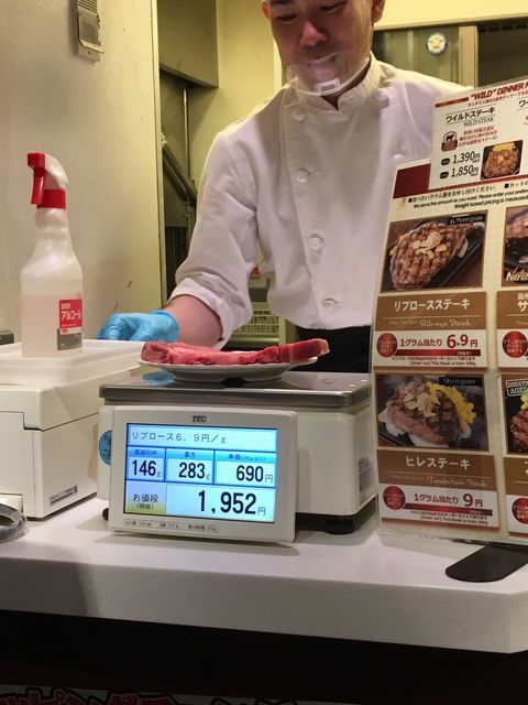いきなりステーキゴールドカード|誕生日特典で2000円のステーキが無料!