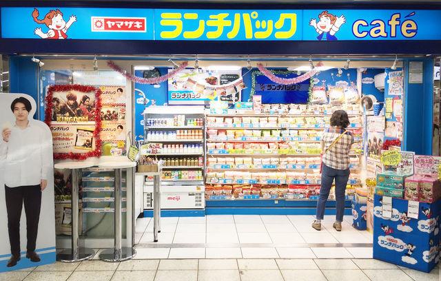 山崎製パンの大人気商品ランチパックの専門店「ランチパックSHOP 池袋店」には、人気商品や地方限定品がぎっしり!