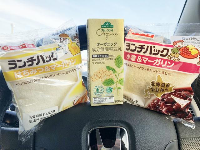 ランチパックランキング発表!山崎製パンの大人気商品「ヤマザキ ランチパック」の好きな味を642人にたずねました