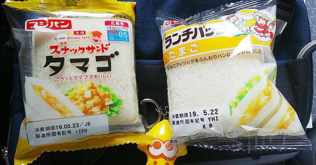 ヤマザキ製パン「ヤマザキランチパック」とフジパン「スナックサンド」の違いは?どっちが美味しいの?徹底比較&食べ比べ