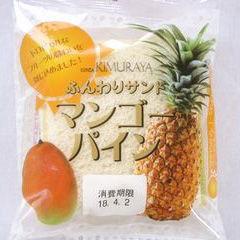 ヤマザキランチパック 類似商品 木村屋「ふんわりサンド」