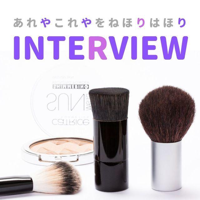 40代美容ブロガー春紫乃さんに、アラフォー女子ていないが、肌の悩みを相談して、オススメの基礎化粧品、クレンジング、ファンでを教えてもらったよ