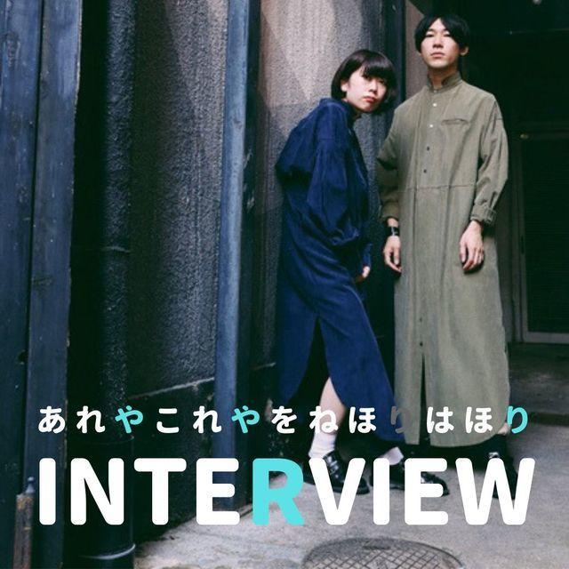 京都発!縫製工場が立ち上げたアパレルブランド「01u10」が超かっこいい
