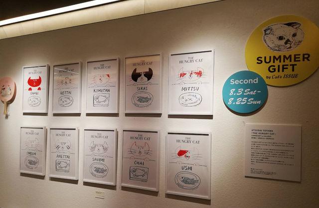 GINZA SIX「銀座 蔦屋書店」のアートウォールギャラリーに展示されている遠山敦の猫たち