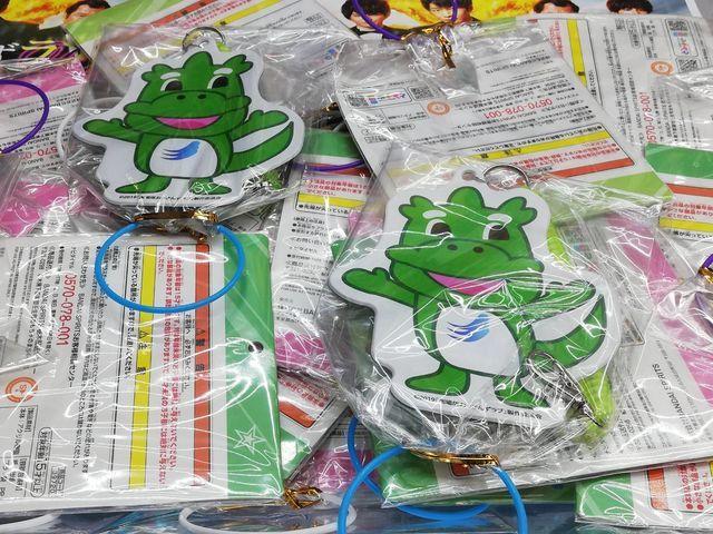 「おっさんずラブ」UFOキャッチャー(プライズ)にパスケース2種登場