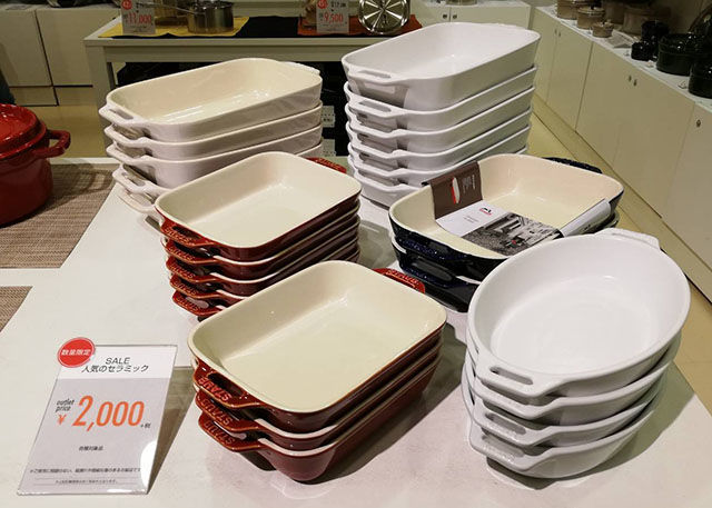 グラタン皿いらない|耐熱皿を断捨離して取っ手の取れるフライパンで代用