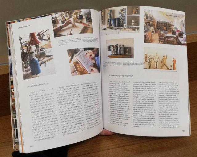 ユニクロのフリーペーパー「LifeWear magazine」レビュー