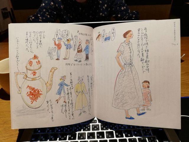玲子さんののんびり老い支度レビュー|70代になった人気イラストレーターの今
