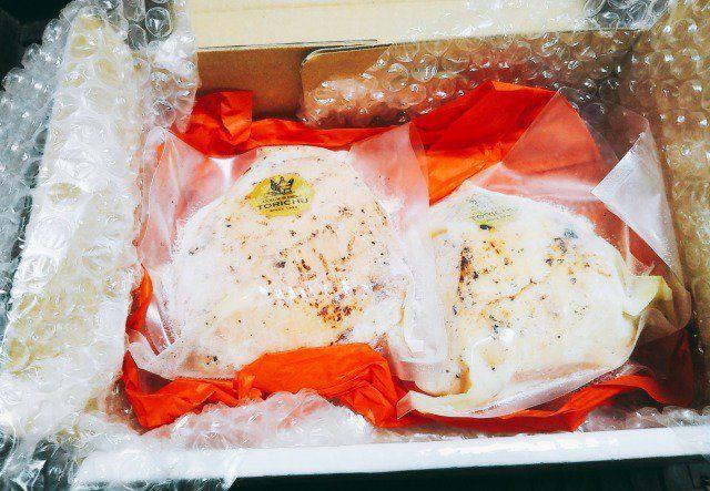 第1位 チックデリトリチュウの『新鮮淡路どりの炭火たたき・軽い桜のスモーク【1000円】