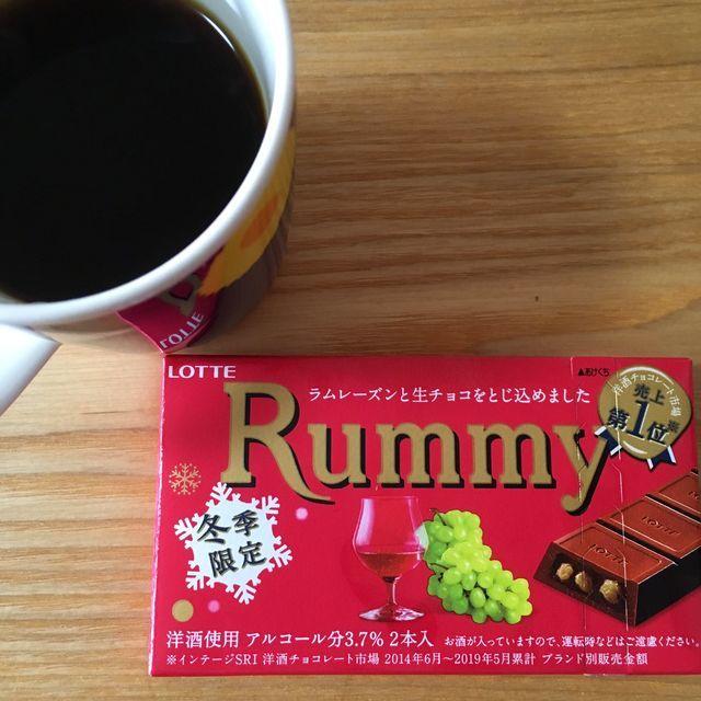 オススメ菓子はロッテのラミー!大人だけが食べられる冬限定のチョコレート